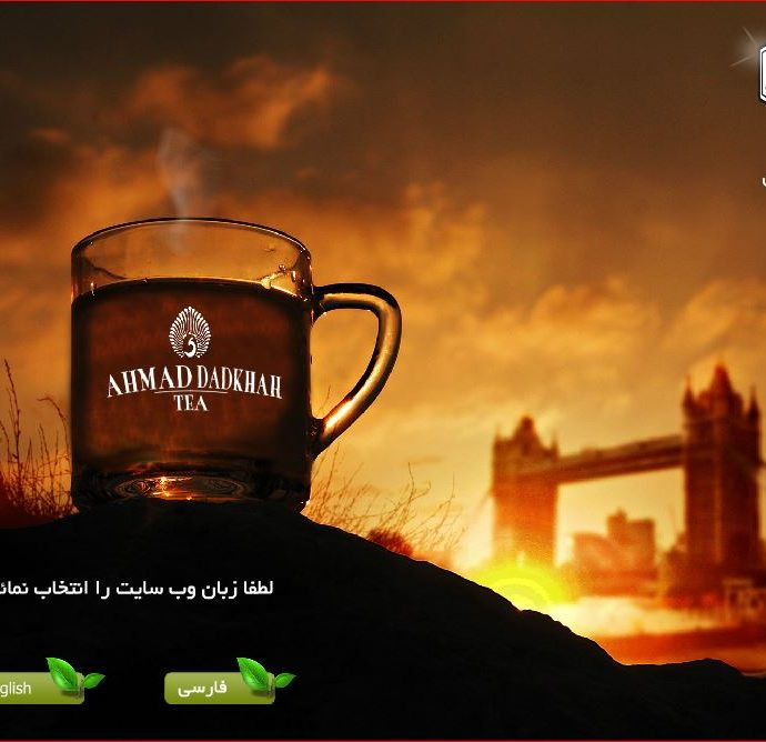 ahmaddadkhahtea.com