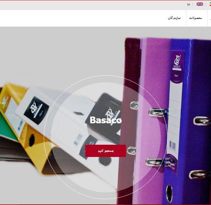 basacozoonkan.com